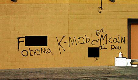 p1 graffiti