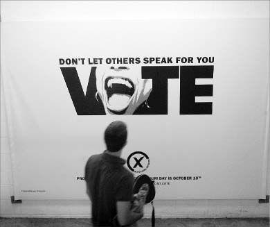 vote_ti1n1_17334